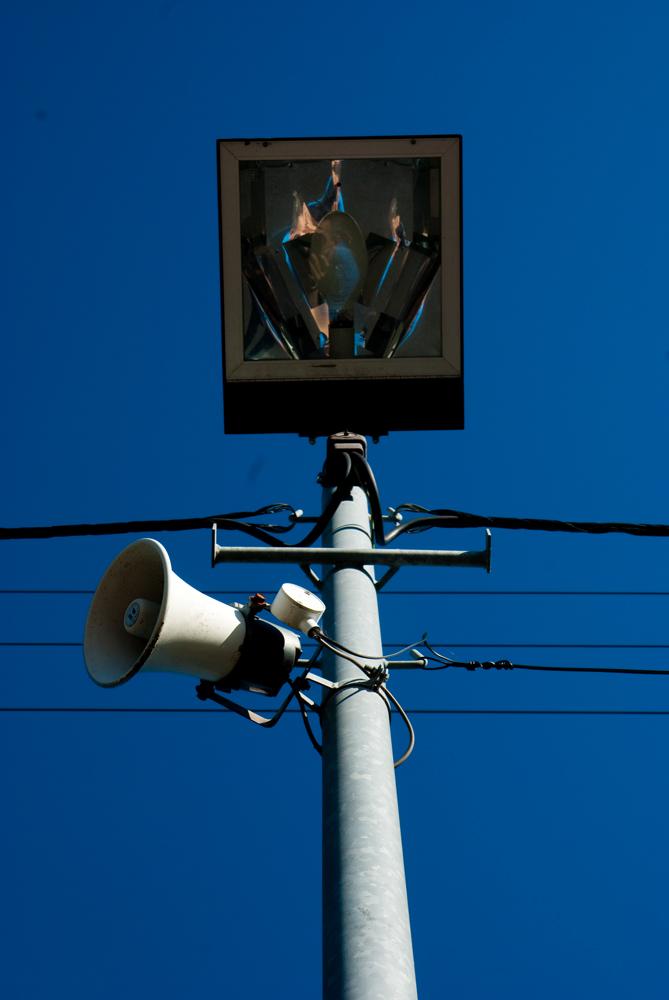 Overhead Light