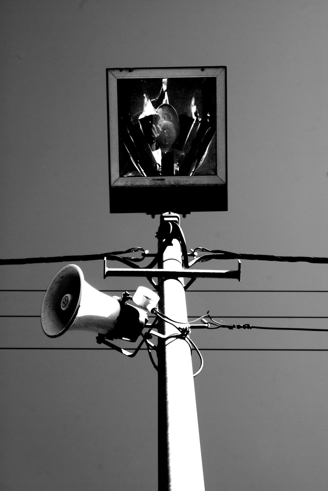 Overhead Light - Black and White