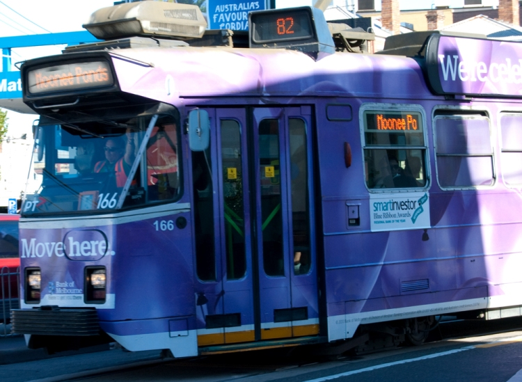 Tram Reality